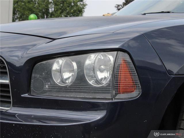 2006 Dodge Charger Base (Stk: TR7823) in Windsor - Image 9 of 26