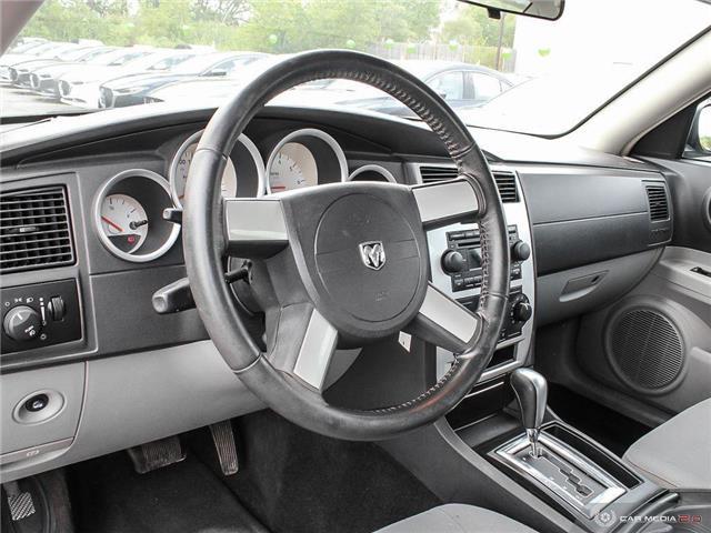 2006 Dodge Charger Base (Stk: TR7823) in Windsor - Image 12 of 26