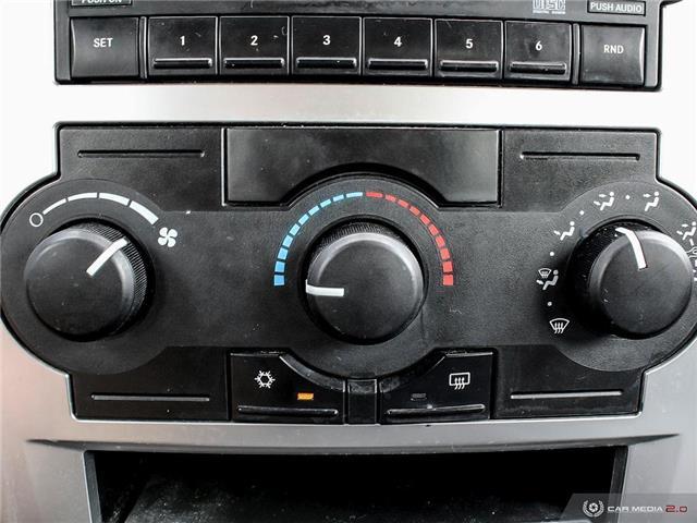 2006 Dodge Charger Base (Stk: TR7823) in Windsor - Image 17 of 26