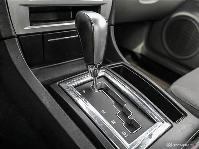 2006 Dodge Charger Base (Stk: TR7823) in Windsor - Image 18 of 26