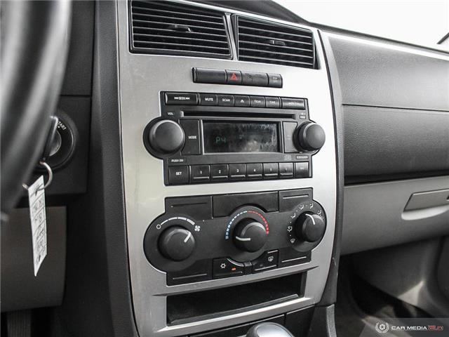 2006 Dodge Charger Base (Stk: TR7823) in Windsor - Image 19 of 26