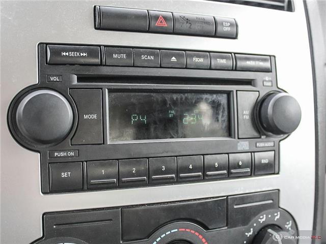 2006 Dodge Charger Base (Stk: TR7823) in Windsor - Image 25 of 26