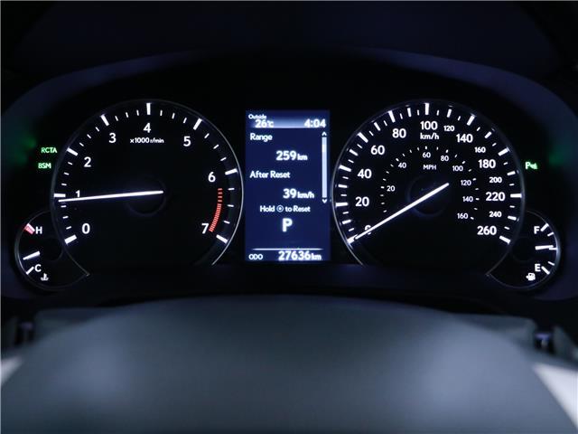 2017 Lexus RX 350 Base (Stk: 197207) in Kitchener - Image 32 of 33
