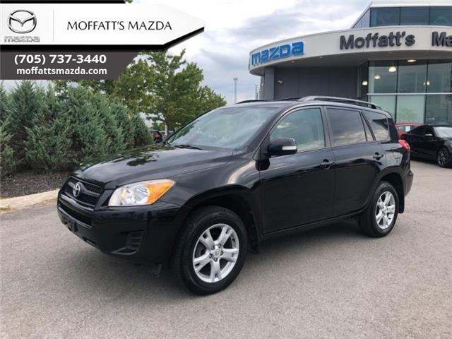 2012 Toyota RAV4 Base (Stk: P7472A) in Barrie - Image 2 of 30