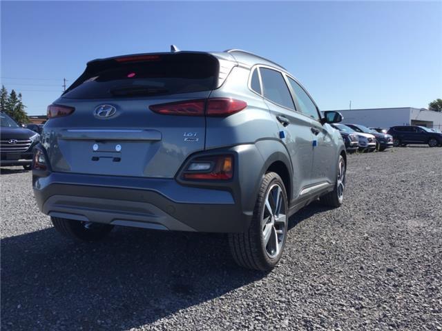 2020 Hyundai Kona  (Stk: R05118) in Ottawa - Image 5 of 10
