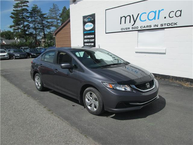 2015 Honda Civic LX (Stk: 191049) in Richmond - Image 1 of 19