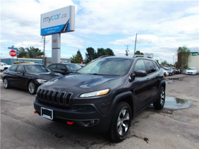 2016 Jeep Cherokee Trailhawk (Stk: 191212) in Richmond - Image 2 of 13