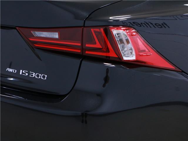 2016 Lexus IS 300 Base (Stk: 197212) in Kitchener - Image 23 of 30
