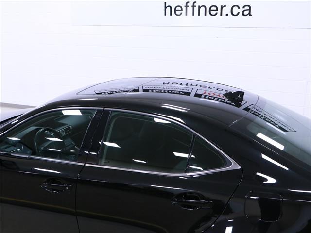 2016 Lexus IS 300 Base (Stk: 197212) in Kitchener - Image 24 of 30