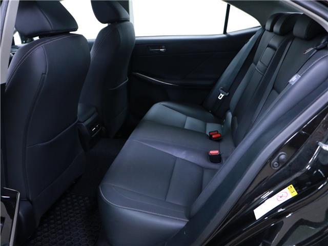 2016 Lexus IS 300 Base (Stk: 197212) in Kitchener - Image 17 of 30
