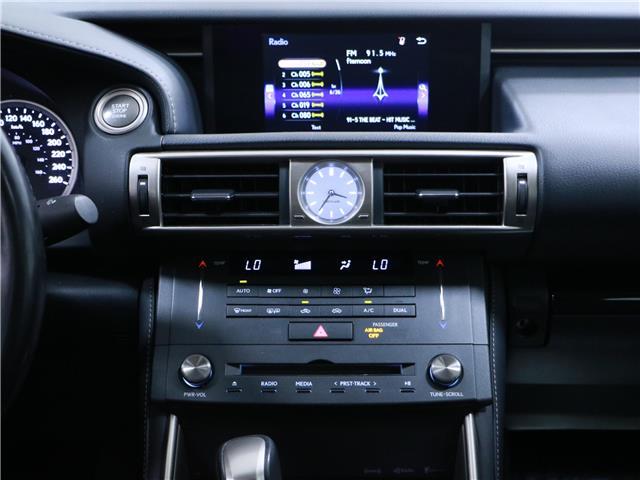 2016 Lexus IS 300 Base (Stk: 197212) in Kitchener - Image 7 of 30