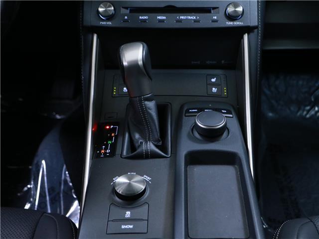2016 Lexus IS 300 Base (Stk: 197212) in Kitchener - Image 8 of 30