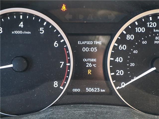2013 Lexus ES 350 Base (Stk: 12378G) in Richmond Hill - Image 17 of 17