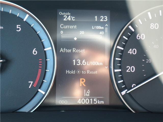 2017 Lexus RX 350 Base (Stk: 12351G) in Richmond Hill - Image 24 of 24