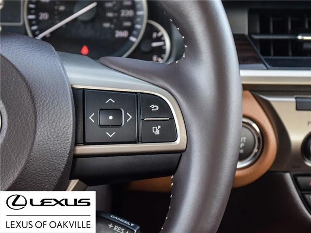 2016 Lexus ES 350 Base (Stk: UC7752) in Oakville - Image 20 of 24