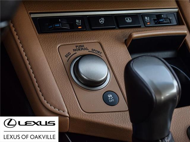 2016 Lexus ES 350 Base (Stk: UC7752) in Oakville - Image 24 of 24