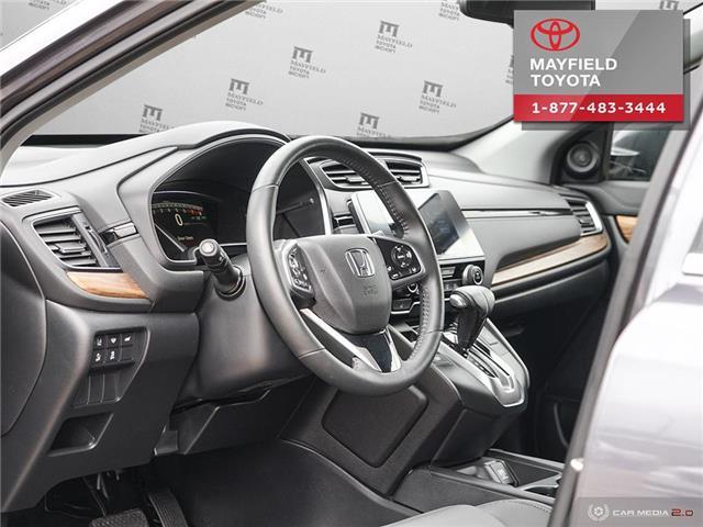 2019 Honda CR-V EX-L (Stk: 190504B) in Edmonton - Image 12 of 20