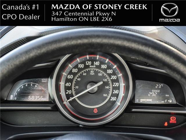 2015 Mazda Mazda3 GX (Stk: SU1343) in Hamilton - Image 17 of 20