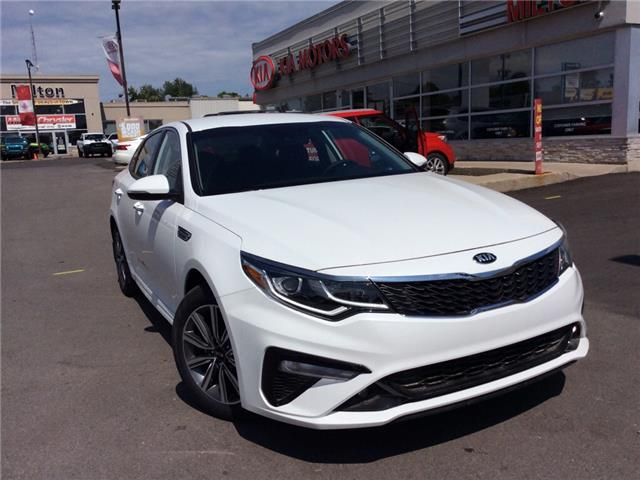 2020 Kia Optima  (Stk: 382099) in Milton - Image 1 of 19