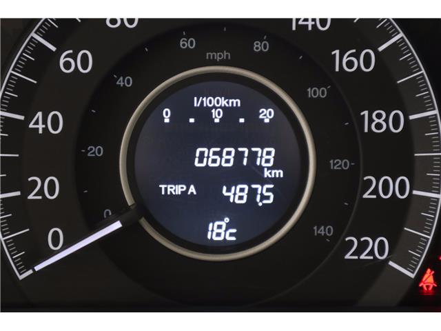 2015 Honda CR-V EX-L (Stk: 52543) in Huntsville - Image 21 of 34