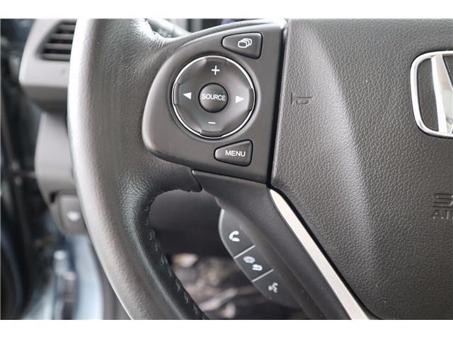 2015 Honda CR-V EX-L (Stk: 52543) in Huntsville - Image 22 of 34