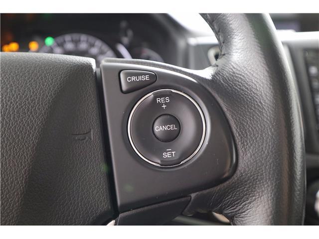 2015 Honda CR-V EX-L (Stk: 52543) in Huntsville - Image 23 of 34
