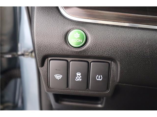 2015 Honda CR-V EX-L (Stk: 52543) in Huntsville - Image 24 of 34