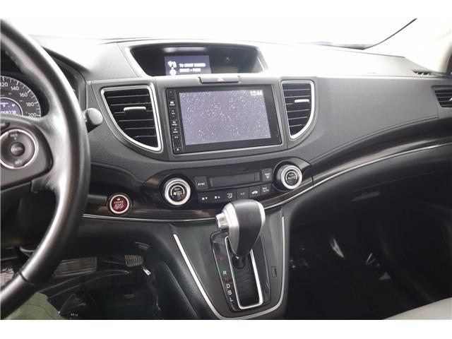 2015 Honda CR-V EX-L (Stk: 52543) in Huntsville - Image 25 of 34
