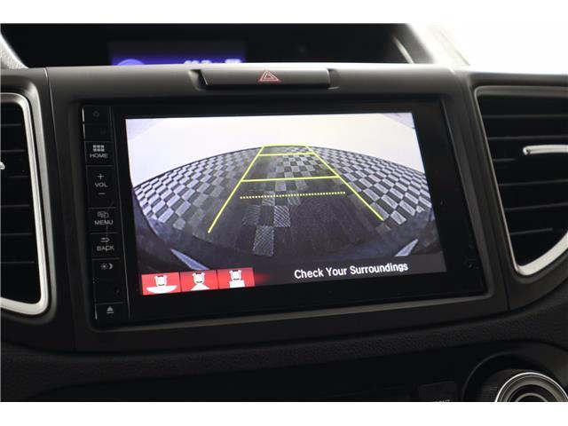 2015 Honda CR-V EX-L (Stk: 52543) in Huntsville - Image 26 of 34
