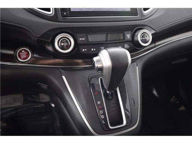 2015 Honda CR-V EX-L (Stk: 52543) in Huntsville - Image 27 of 34