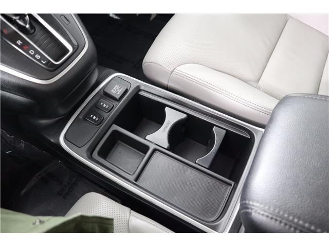 2015 Honda CR-V EX-L (Stk: 52543) in Huntsville - Image 29 of 34