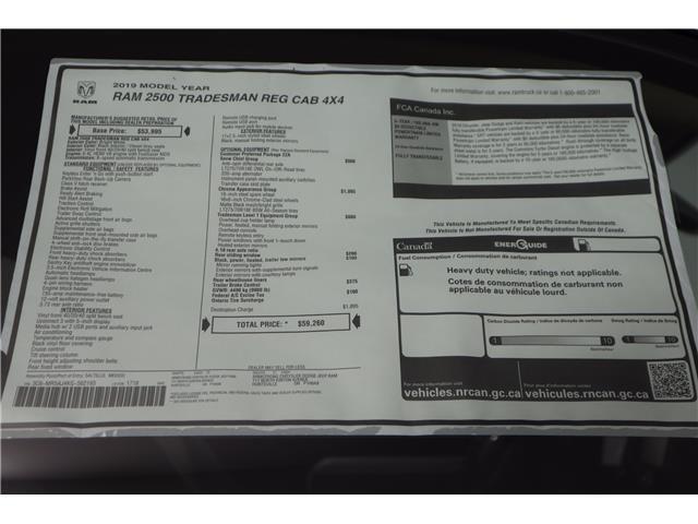 2019 RAM 2500 2ZA Tradesman (Stk: 19-244) in Huntsville - Image 12 of 33