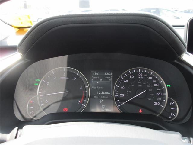 2019 Lexus RX 350 Base (Stk: 199014) in Regina - Image 19 of 38