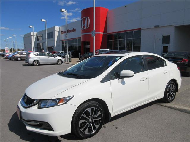 2015 Honda Civic EX (Stk: SS3568) in Ottawa - Image 1 of 17