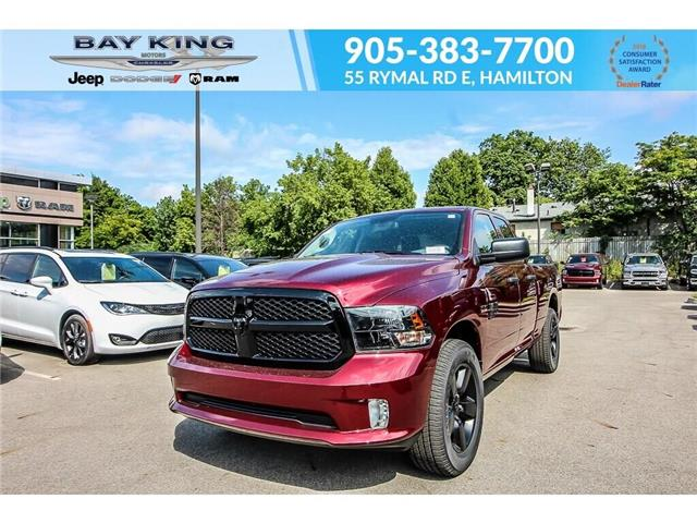 2019 RAM 1500 Classic ST (Stk: 197305) in Hamilton - Image 1 of 23
