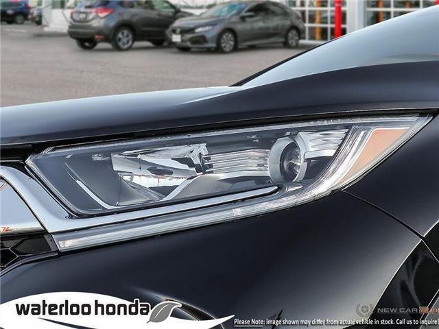 2019 Honda CR-V EX-L (Stk: H5940) in Waterloo - Image 10 of 23