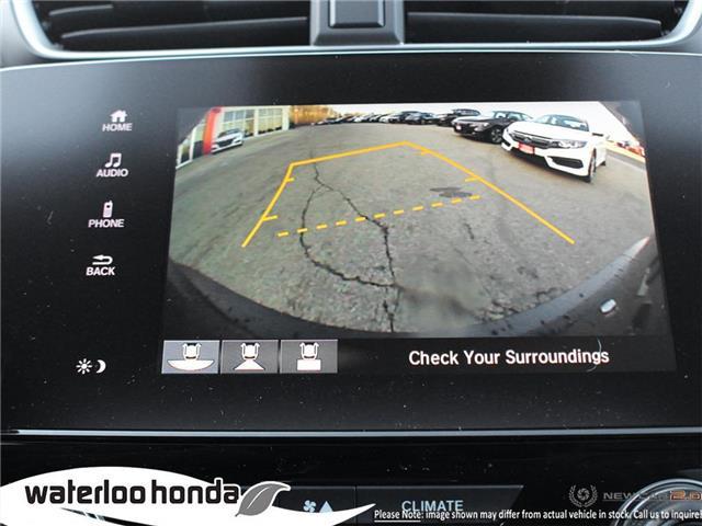 2019 Honda CR-V EX-L (Stk: H5940) in Waterloo - Image 23 of 23