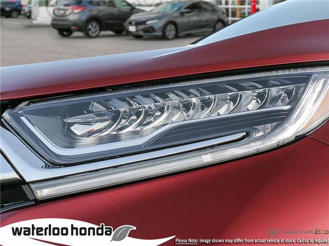 2019 Honda CR-V Touring (Stk: H5911) in Waterloo - Image 10 of 23