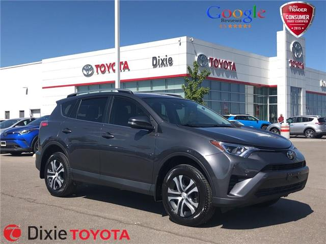 2017 Toyota RAV4  (Stk: D200270A) in Mississauga - Image 1 of 21