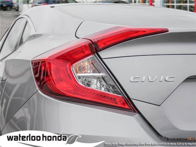 2019 Honda Civic LX (Stk: H5816) in Waterloo - Image 11 of 23