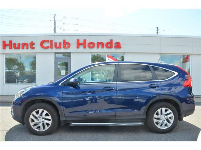 2015 Honda CR-V EX (Stk: 7235A) in Gloucester - Image 1 of 25