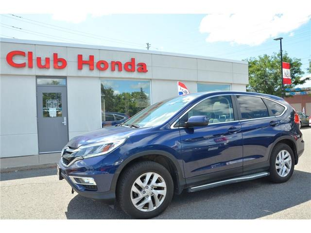 2015 Honda CR-V EX (Stk: 7235A) in Gloucester - Image 2 of 25