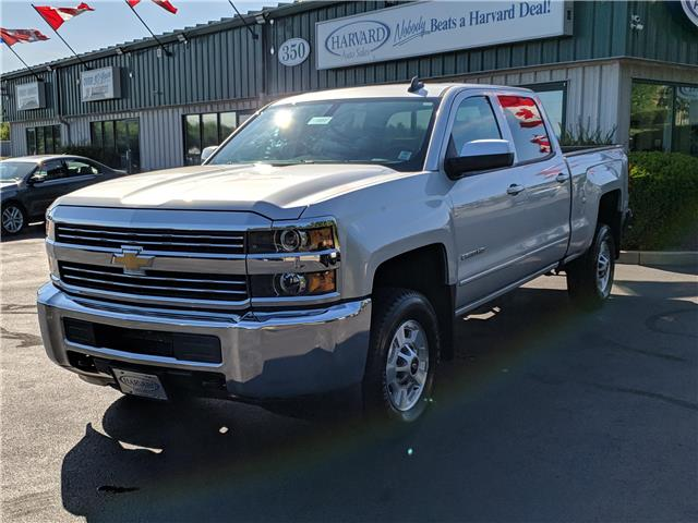 2018 Chevrolet Silverado 2500HD LT (Stk: 10491) in Lower Sackville - Image 1 of 18