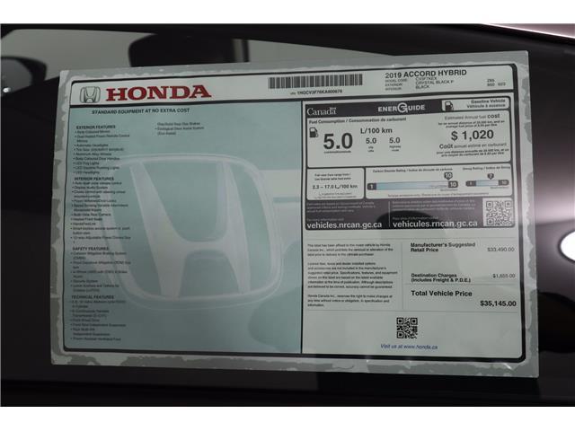 2019 Honda Accord Hybrid Base (Stk: 219606) in Huntsville - Image 11 of 19