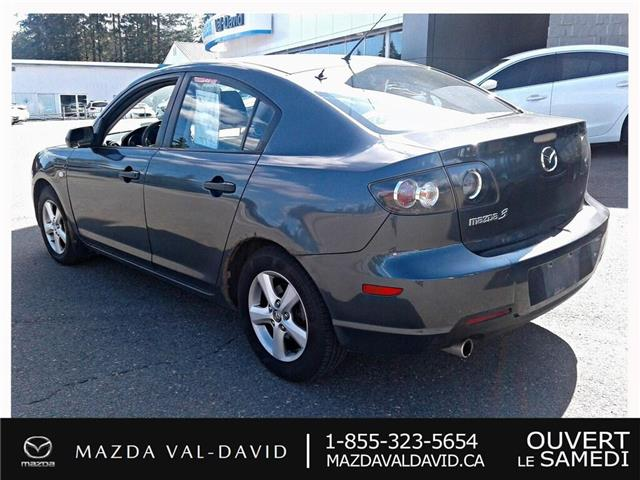 2009 Mazda Mazda3  (Stk: 19344A) in Val-David - Image 4 of 8