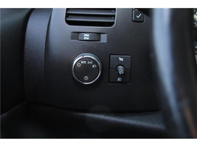 2008 Chevrolet Silverado 1500  (Stk: P9129) in Headingley - Image 10 of 19