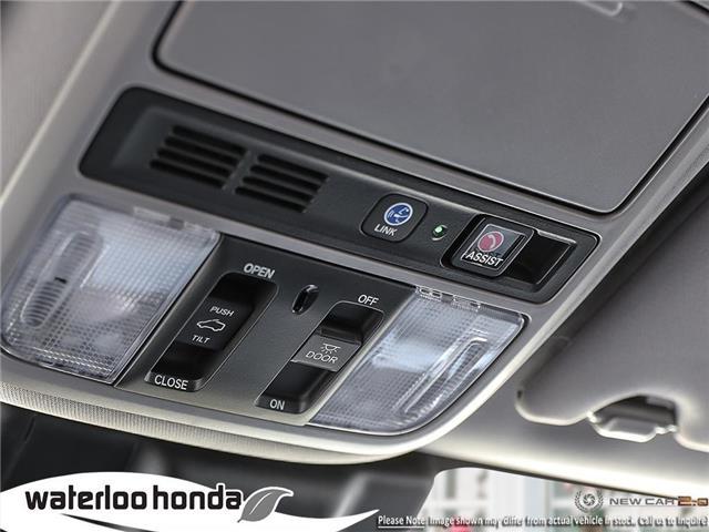 2019 Honda Odyssey Touring (Stk: H5848) in Waterloo - Image 19 of 23
