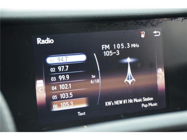 2014 Lexus IS 250 Base (Stk: 002598) in Milton - Image 12 of 20