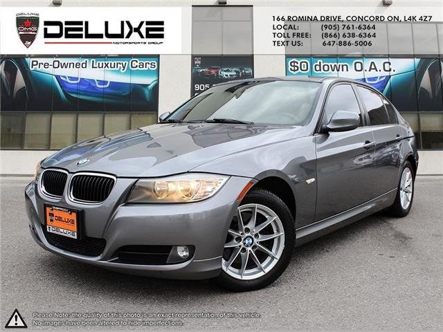 2011 BMW 323i  (Stk: D0557) in Concord - Image 1 of 20