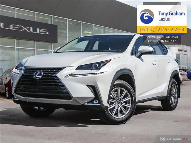 2020 Lexus NX 300 Base (Stk: P8544) in Ottawa - Image 1 of 27